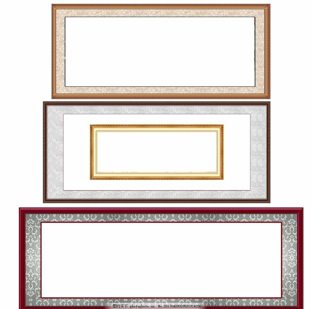 豪华欧式相框 画框 欧式古典相框 相框素材 金色相框 相框 复古 边框