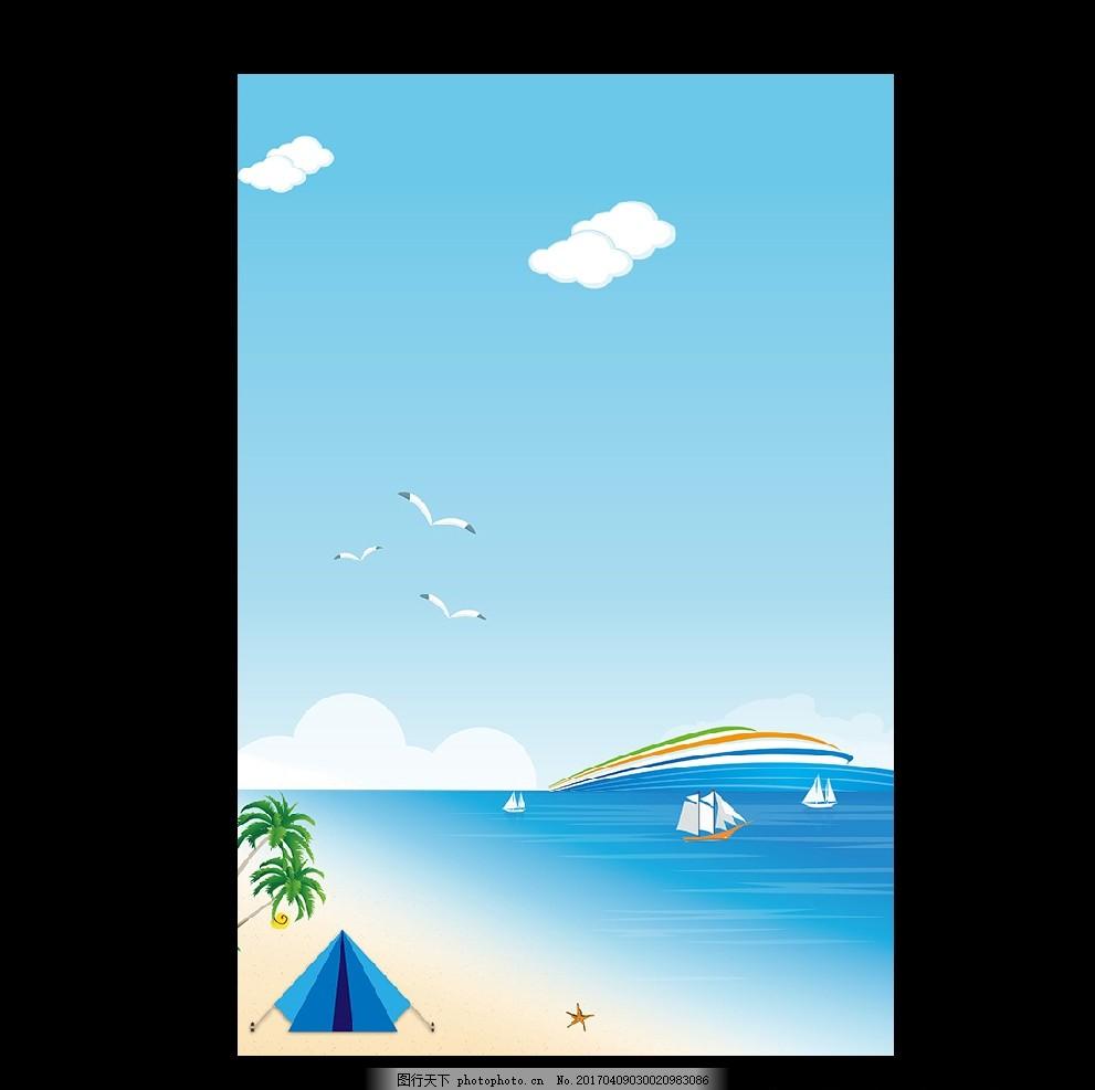 卡通展板背景图片v卡通北京师范大学怎么样小学图片