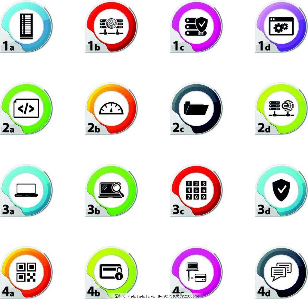 彩色立体圆环按钮图标 银行卡 文件夹 立体圆环标志图标 矢量图标
