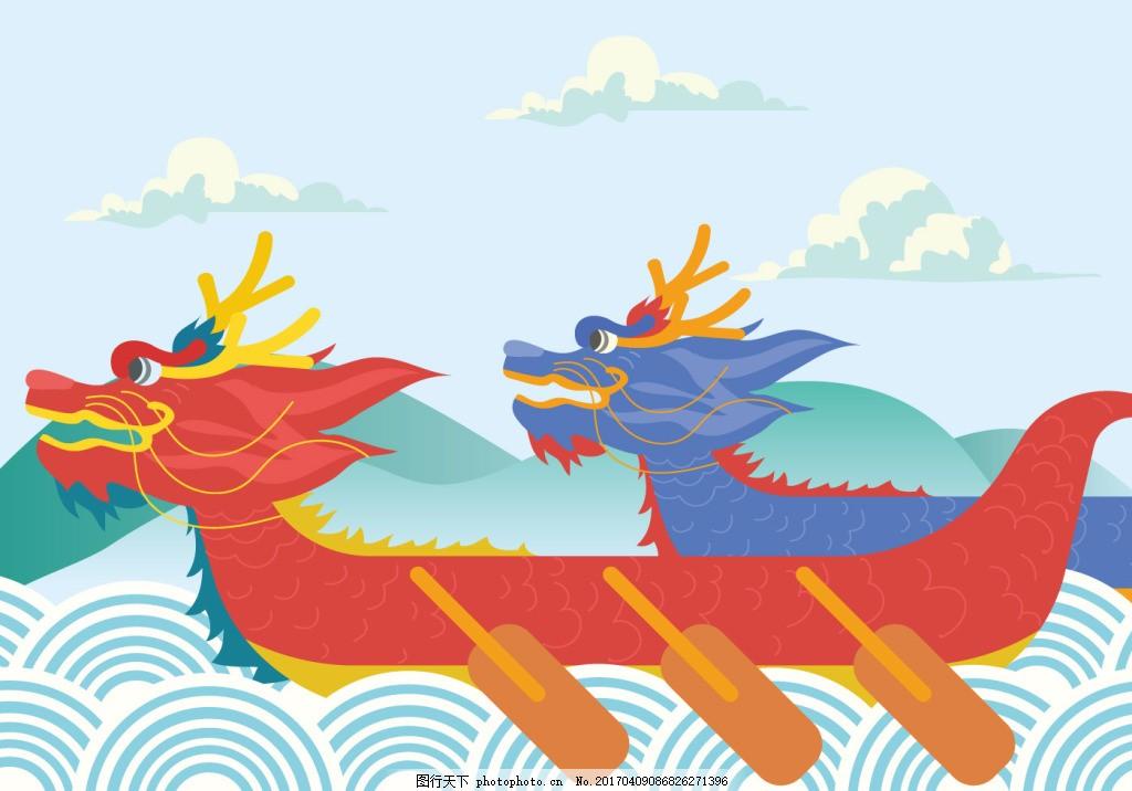 手绘矢量龙舟插画 端午节 端午节插画 龙舟 划龙舟 矢量素材 龙船