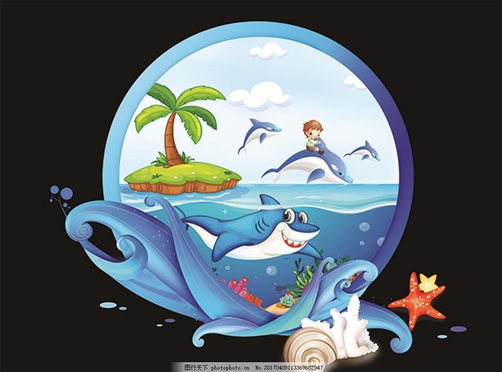 海豚 卡通儿童 椰子树 海星 海浪造型 螃蟹 海浪异形 海浪展板 幼儿园