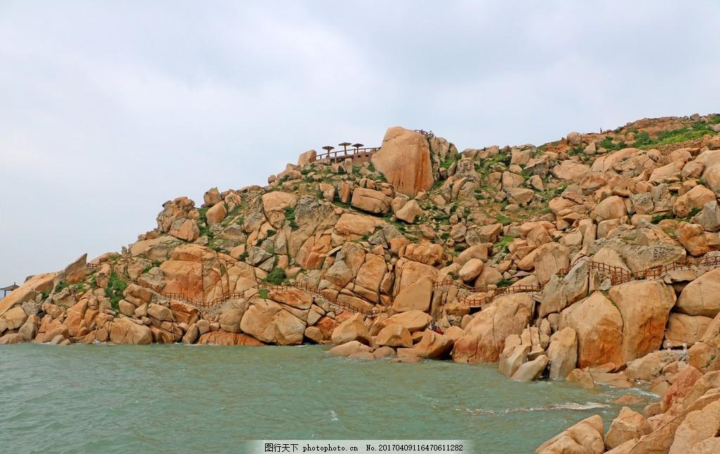 平潭岛风光 中国 福建 岛屿 大海 旅游 休闲 观光 摄影 自然景观