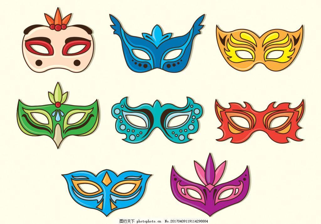 手绘矢量派对面具