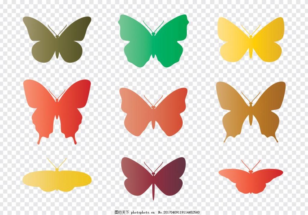 扁平化蝴蝶素材 手绘蝴蝶 昆虫 矢量素材 手绘昆虫