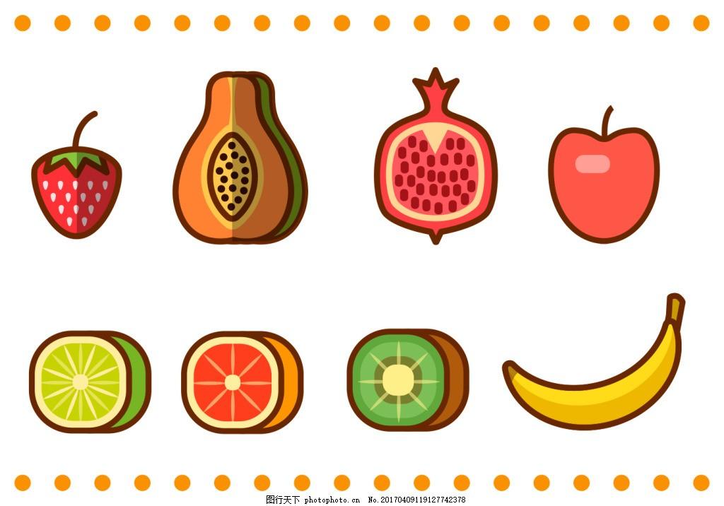手绘水果图标