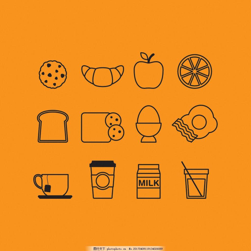 线性早餐图标 矢量图标 手绘食物 食物图标 饮料 面包 咖啡 茶