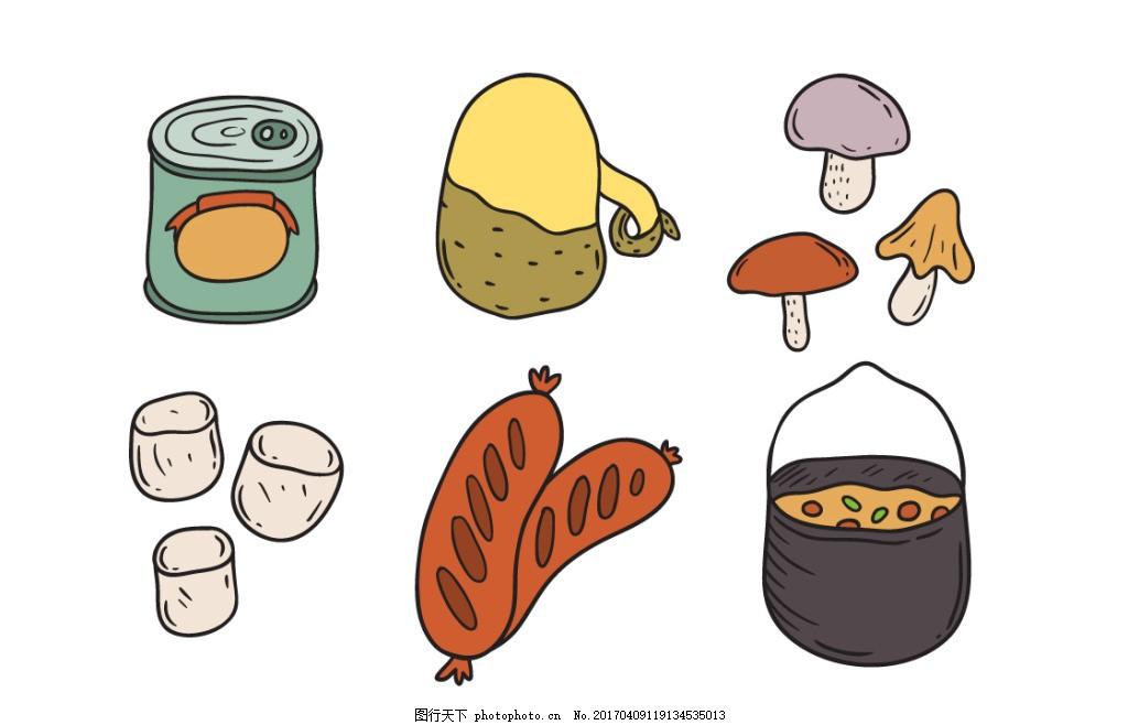手绘美食营养食品