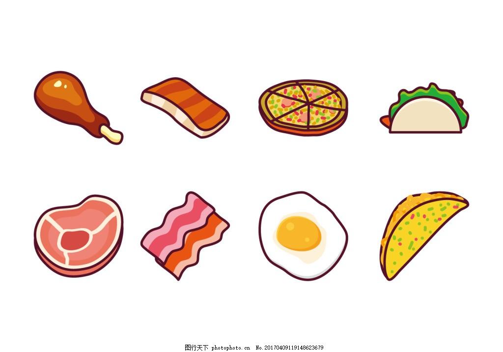 手绘快餐美食图标 食物 手绘食物 矢量素材 美食插画 扁平化食物