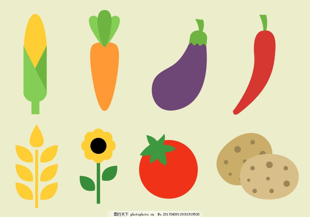扁平化蔬菜素材 水果 手绘蔬菜 矢量素材 食物 美食 手绘食物