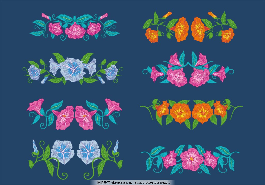 唯美手绘花卉素材