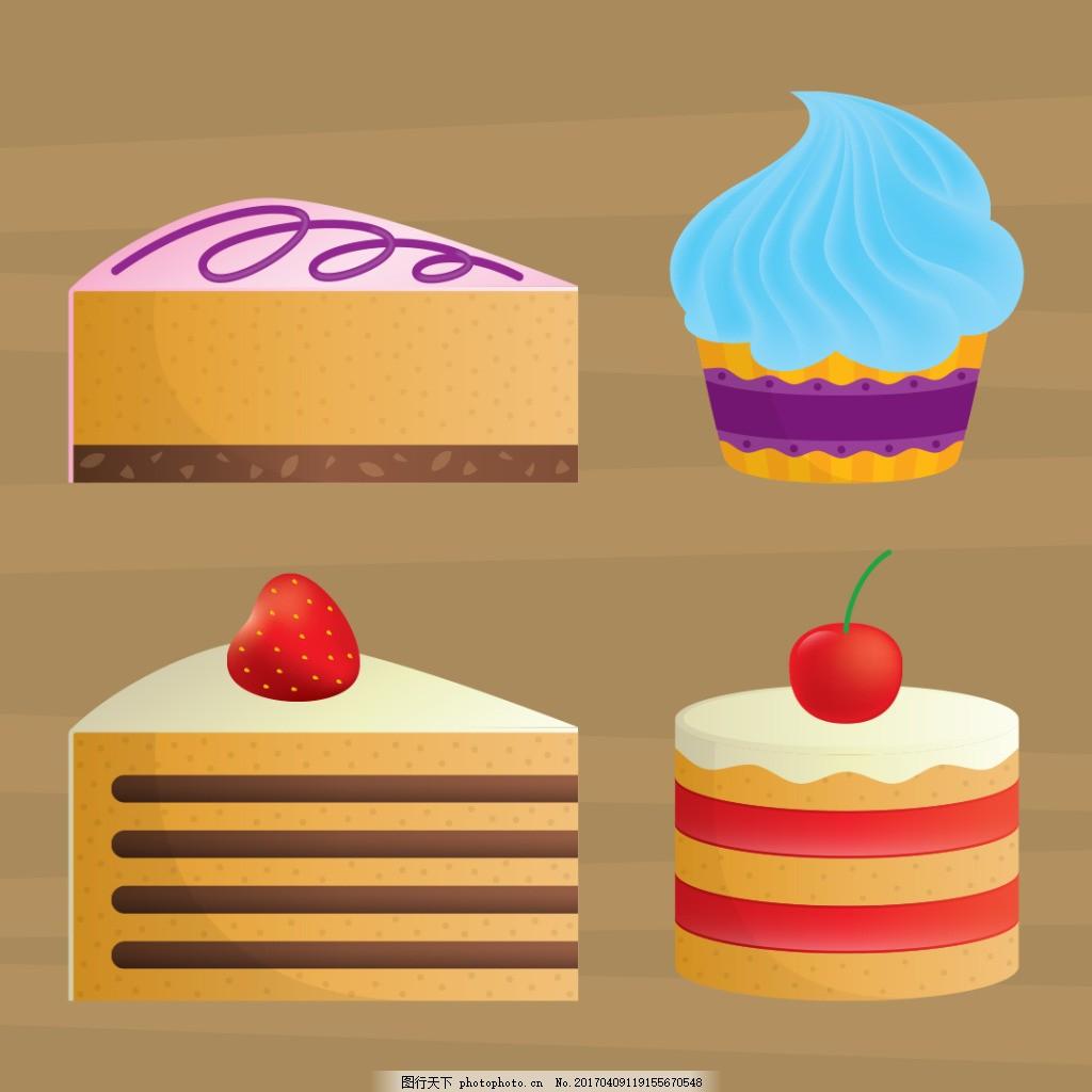 矢量蛋糕素材 手绘糖果 糖果 手绘食物 手绘美食 糖 甜品 手绘甜点