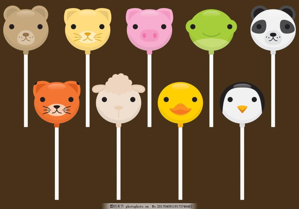 可爱动物棒棒糖 手绘糖果 手绘食物 手绘美食 甜品 手绘甜点 矢量素材