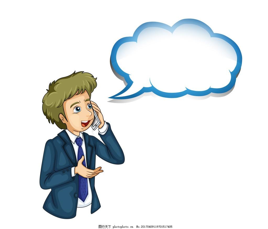 对话泡泡 语音泡泡 卡通商务人物工作 表情 办公室人卡通 商务人物图片