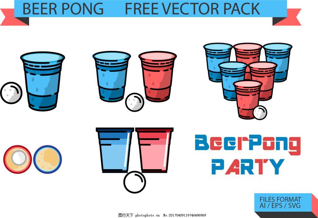手绘杯子素材 手绘杯子 杯子素材 饮料 饮料图标 矢量素材 杯子 图标