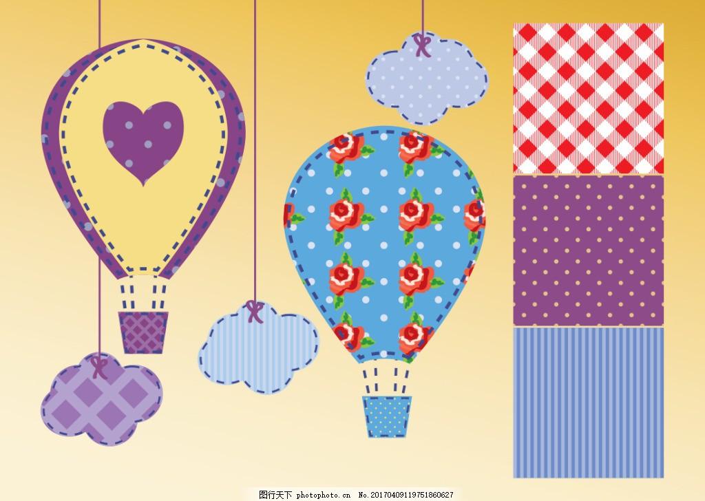 手绘图案热气球素材