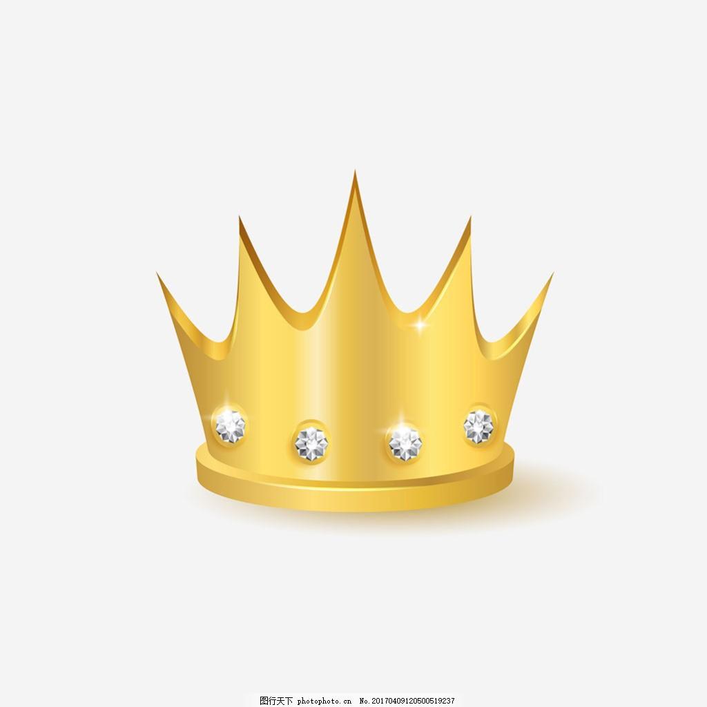 精致镶钻金色皇冠图标