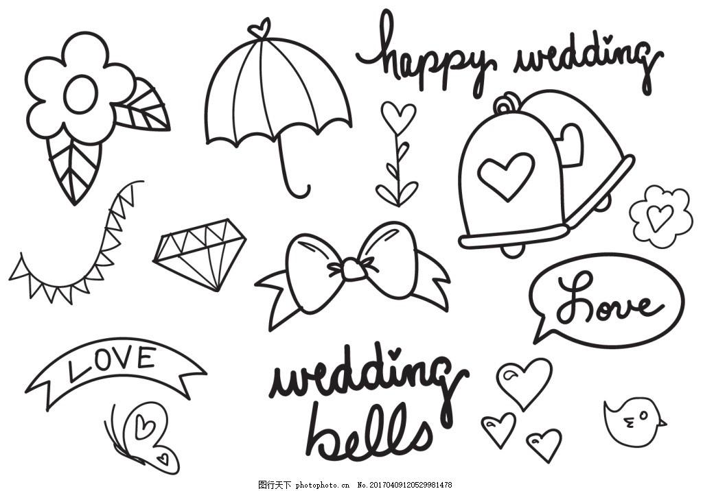 婚礼图标 婚庆图标 婚礼 婚庆 矢量素材 婚礼图案 手绘花卉 雨伞 钻石