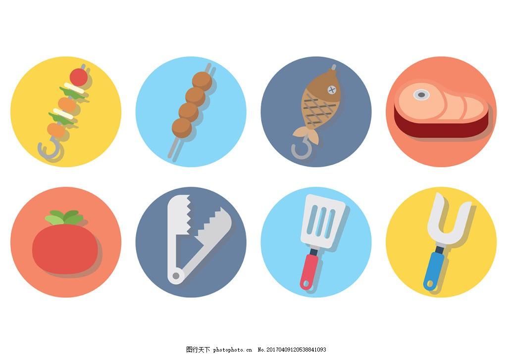 扁平手繪美食 手繪食物 手繪美食 矢量素材 bbq 聚會 燒烤 手繪牛肉