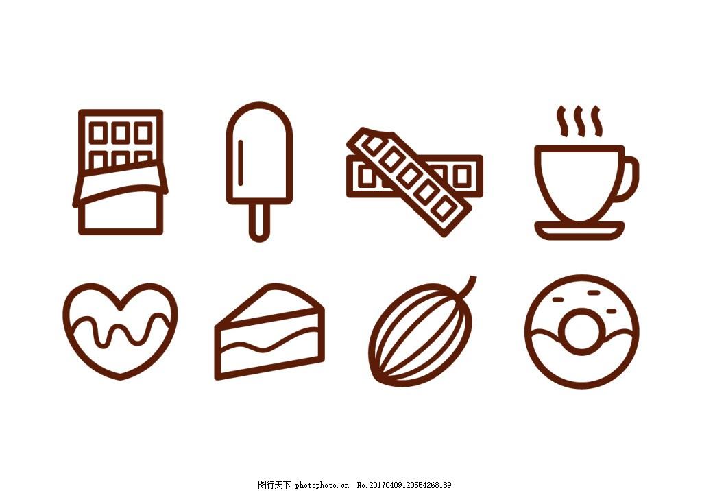 手绘巧克力甜品 甜品 冰棒 手绘甜品 矢量素材 手绘食物 食物 美食 矢