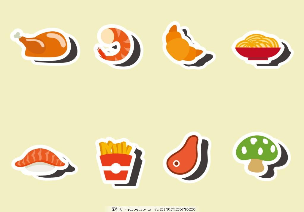 矢量美食图标 手绘美食 食物 食物图标 烤鸡 虾 面条 牛排 薯条