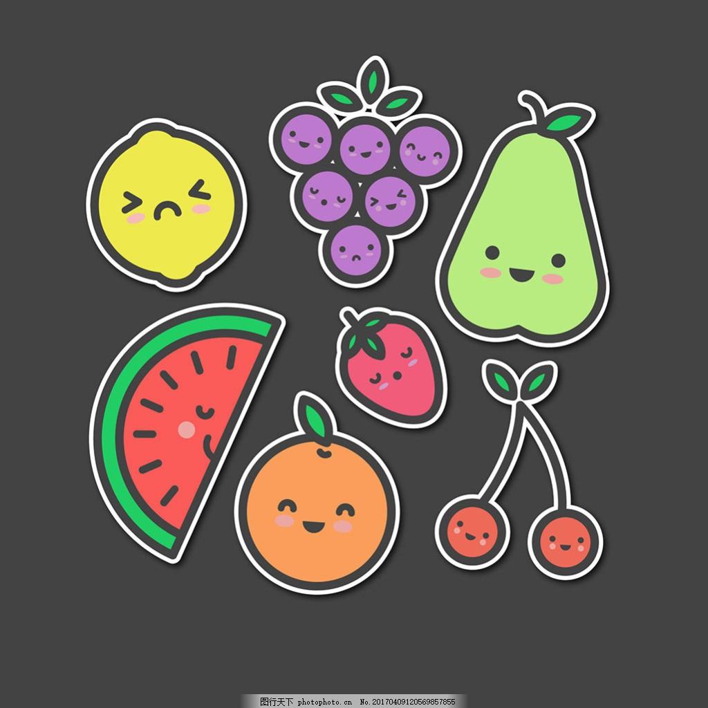 手绘风格各种水果矢量图标