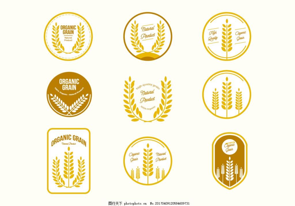 扁平麦穗图标 麦子 矢量素材 手绘植物 手绘麦子 手绘麦穗 稻田