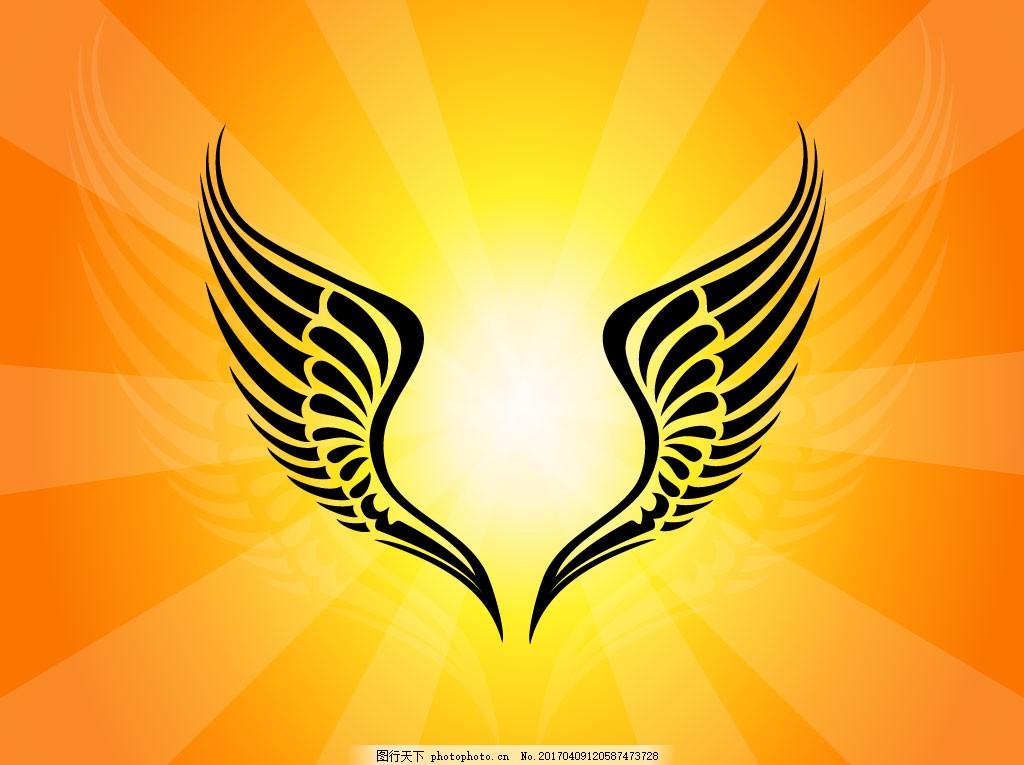 翅膀 手绘翅膀 矢量翅膀 矢量素材 图标 图标设计 扁平化翅膀 纹身