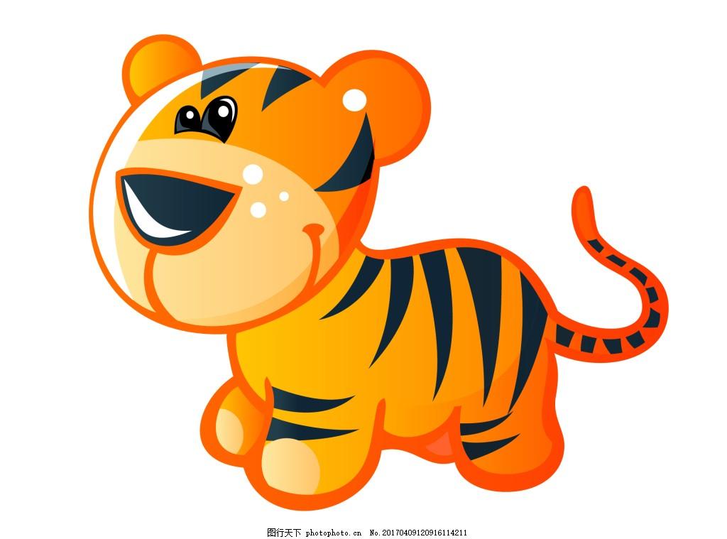 矢量小虎eps 可爱q版动物模板下载 可爱q版动物图片下载 卡通 动物