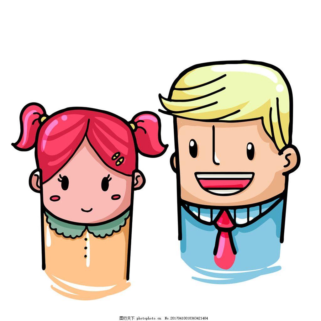 父女头像 人物头像 矢量人物 卡通人物 漫画人物 人物插画 其他人物