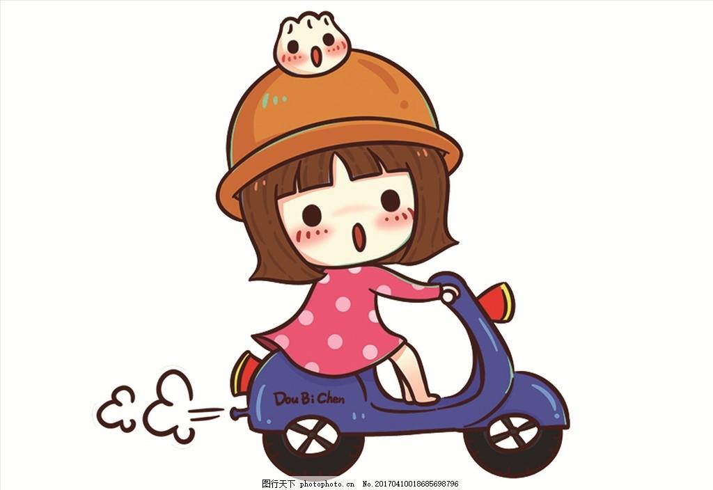 卡通人物 卡通女孩 卡通车子 手绘 动漫人物 设计 动漫动画 其他 150