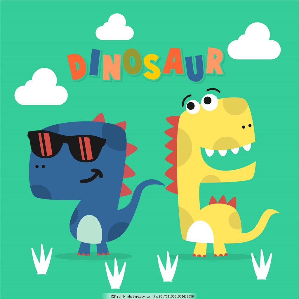 2只卡通恐龙矢量图 可爱 儿童手绘图 动物背景图案 画芯装饰 抱枕设计