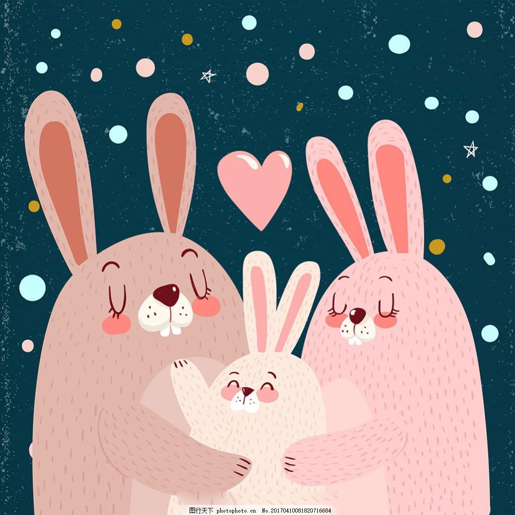 创意背景可爱的兔子一家人矢量设计素材