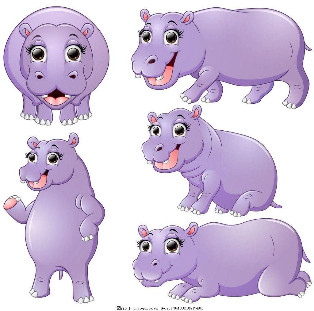 卡通河马漫画 动物 矢量素材 矢量图 紫色
