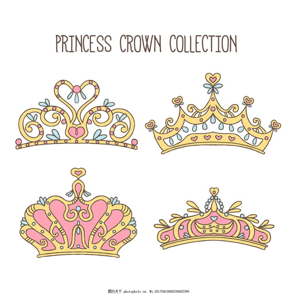 手绘公主皇冠插图
