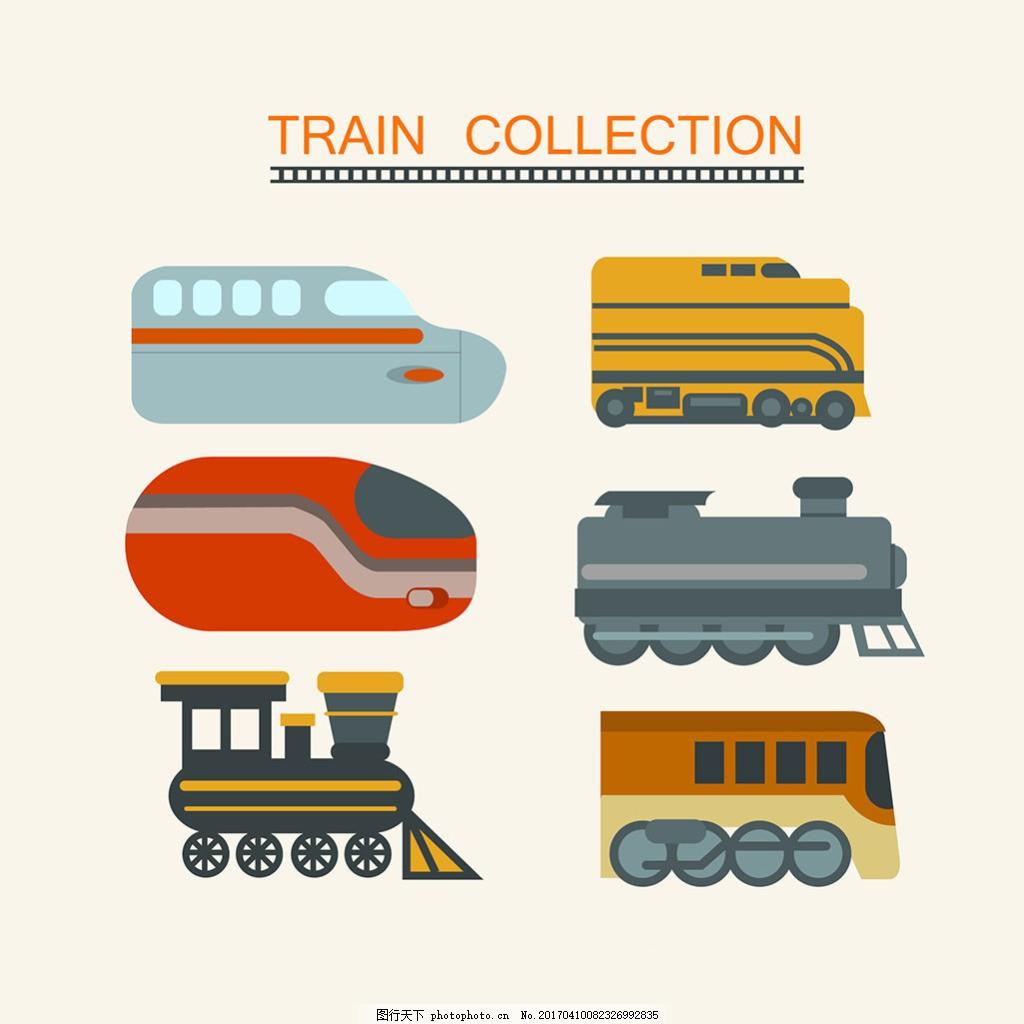 手绘彩色火车插图