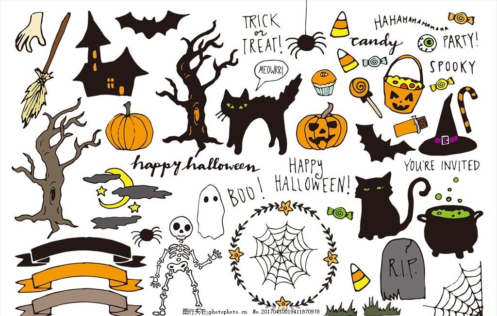 矢量 万圣节 搞怪 卡通 手绘 图案 黑猫 蜘蛛网 蜘蛛 南瓜 巫师帽图片