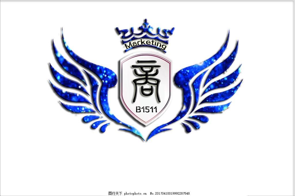 班级logo