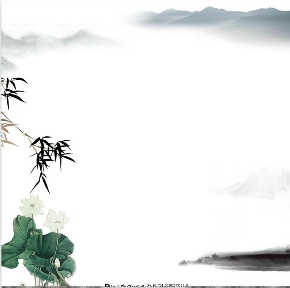 古风 水墨画 古风元素 水墨背景 中国风元素 设计 底纹边框 背景底纹