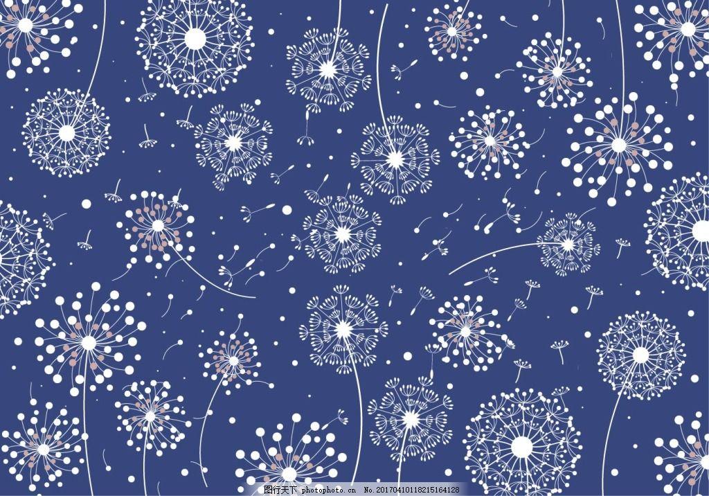 蓝色蒲公英背景素材 唯美 手绘花朵 花卉花朵 手绘花卉 矢量素材 手绘