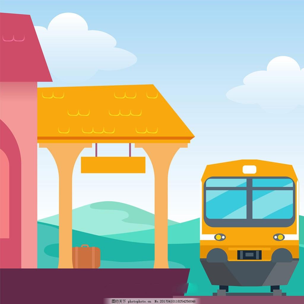 手绘扁平风格火车站台背景