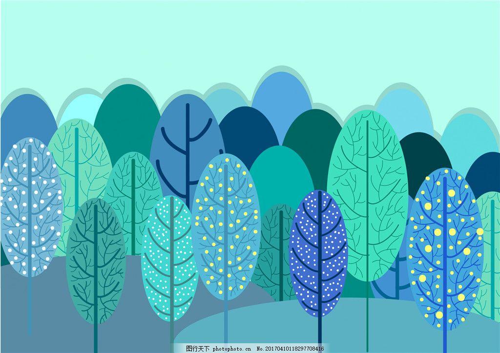 扁平清新树林插画 扁平树林 森林 树木 手绘树木 矢量素材 手绘植物