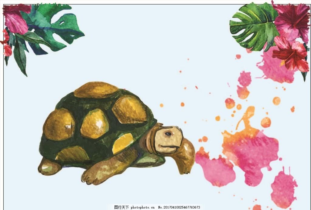 水彩画 热带动物 热带鹦鹉 变色龙 海龟 鹦鹉 龟背竹 树干 扶桑花