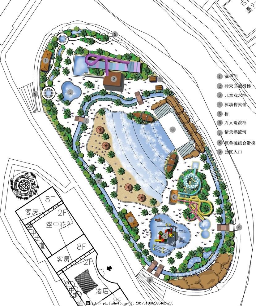 水上乐园平面图 乐园规划设计 游乐园 游乐场 主题乐园 公园 设计