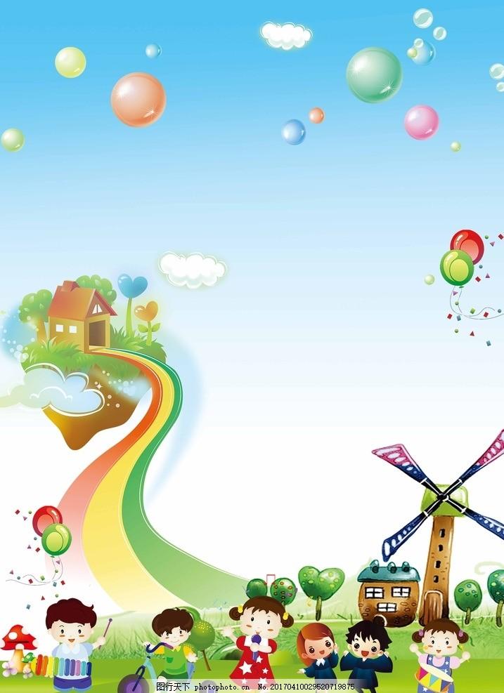 幼儿园卡通背景 幼儿园卡通 小孩 蓝色 绿色 儿童 卡通背景 设计 广告