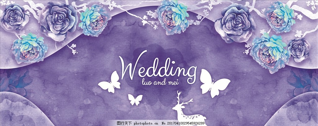 唯美立体婚礼,婚礼素材婚礼婚礼紫色背景-图图纸好成真梦之梦树图片