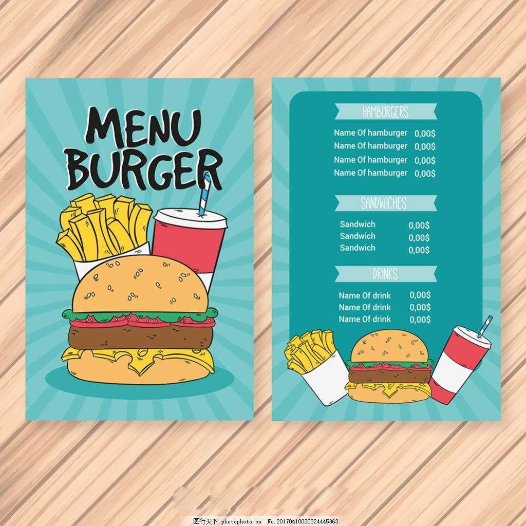 手绘汉堡包菜单模板