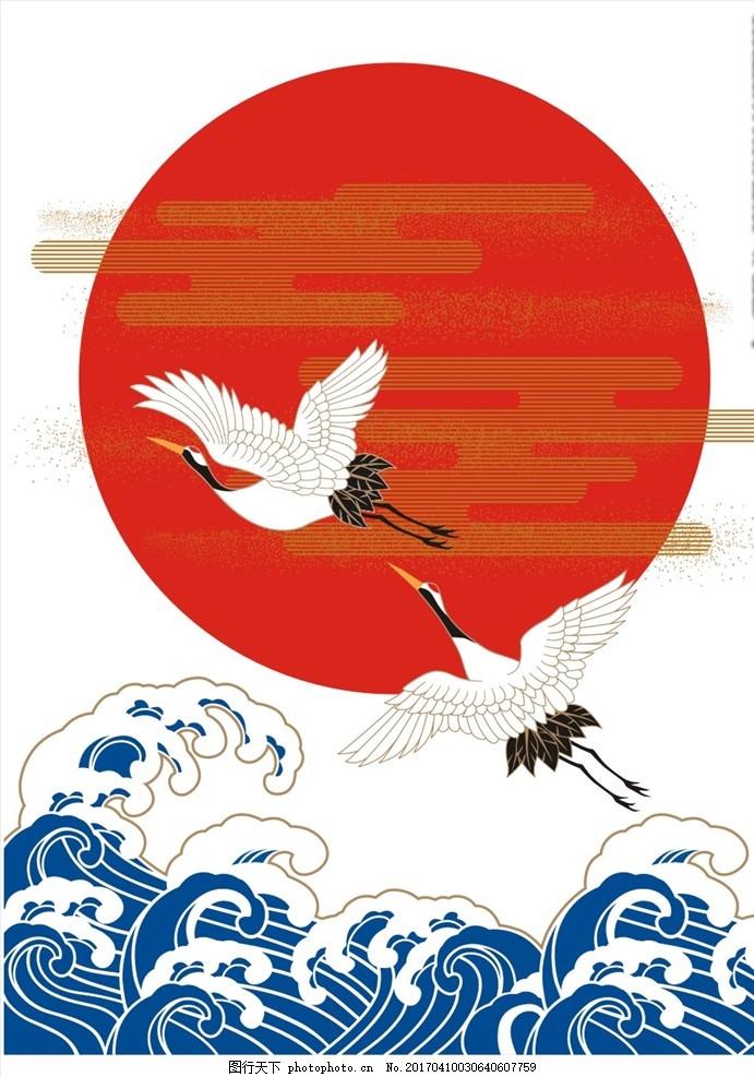 中国风图案 中国风飞鹤 手绘鹤 手绘白鹤 中国风白鹤 水波 海浪 红日