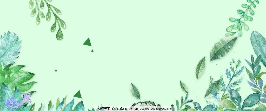春天手绘绿叶小清新绿banne 春季 开春 绿色 文艺 简约 树叶图片