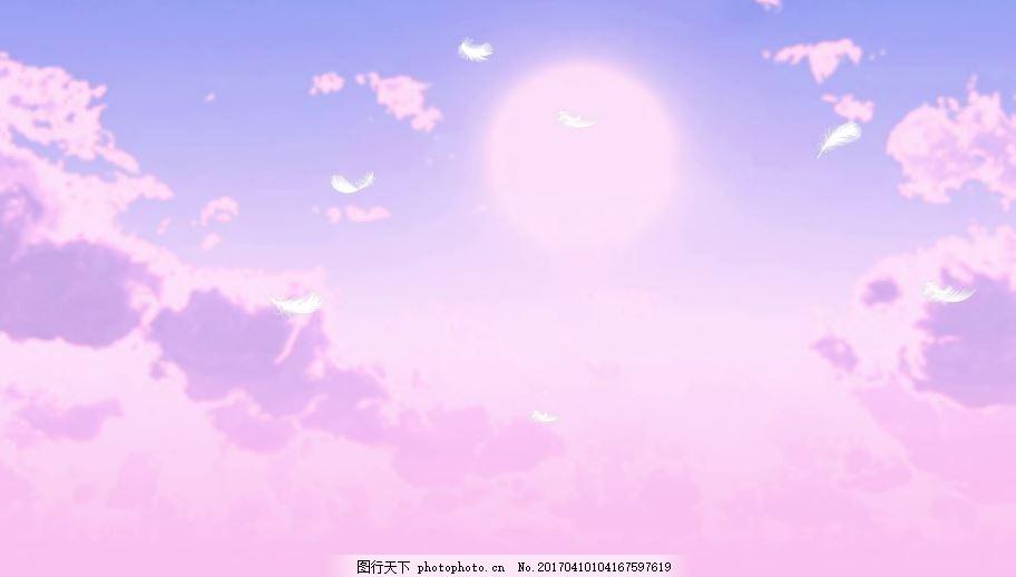 粉红云朵背景手绘
