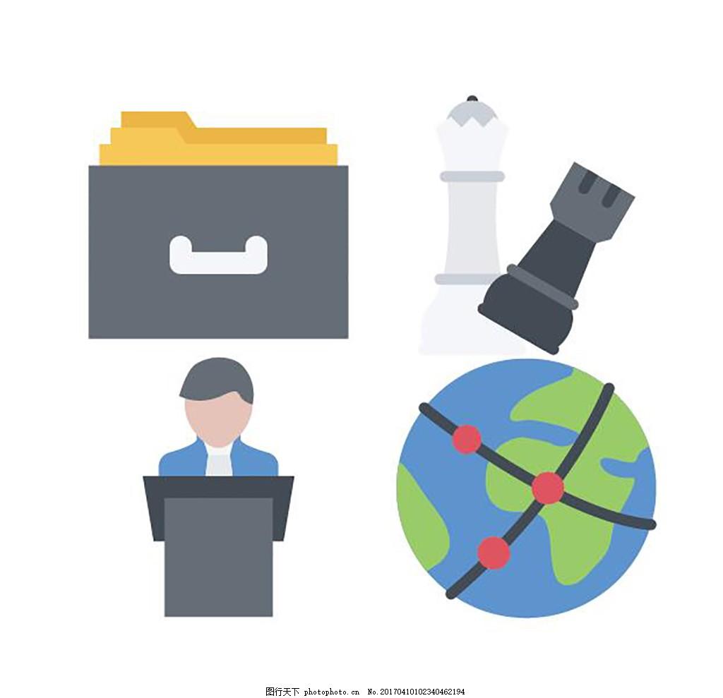 商务简洁矢量icon 网页模板 网页图标 地球 讲师 望远镜 网页图标模板